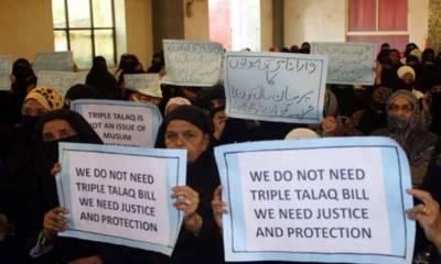 طلاق بل پر مودی سرکار کے خلاف ہزاروں خواتین کا احتجاج