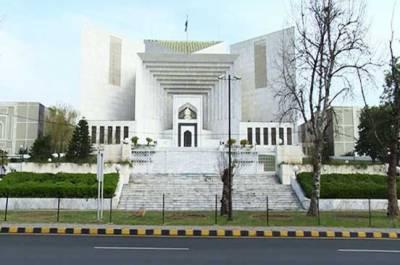 سپریم کورٹ نے نواز شریف،مشرف،شہباز شریف سمیت دیگرکے خلاف توہین عدالت کی درخواستیں نمٹا دیں