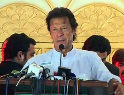 حکمرانوں کی نااہلی کی قیمت عوام ادا کرتے ہیں: عمران خان