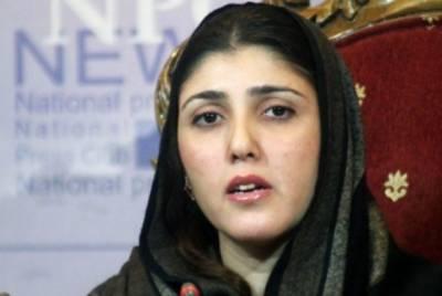 سپریم کورٹ نے عائشہ گلالئی کی نااہلی کیلئے عمران خان کی اپیل مسترد کر دی