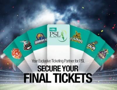 پی ایس ایل فائنل: ٹکٹوں کی فروخت کل سے شروع ہوگی