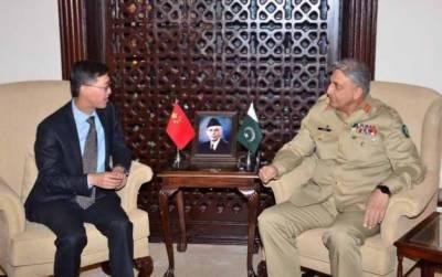 آرمی چیف سے چینی سفیر کی ملاقات,خطے میں امن کےلئے پاک فوج کی کارکردگی کو سراہا