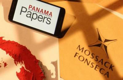 پاناما لیکس کے بعد شہ سرخیوں میں آنے والی موزیک فونسیکا کا آپریشنز بند کرنے کا اعلان