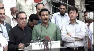 ایم کیو ایم نے سینیٹ اپوزیشن لیڈر کےلئے تحریک انصاف کی حمایت کا اعلان کر دیا