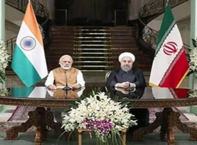 بھارت کی جانب سے ایران کے ساتھ ڈبل ٹیکس ہٹانے کے بارے میں مفاہمتی دستاویز کی منظوری
