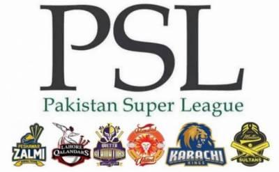 پی ایس ایل3:پی سی بی نے غیرملکی کھلاڑیوں کو پاکستان لانے کیلئے کوششیں تیز کر دیں