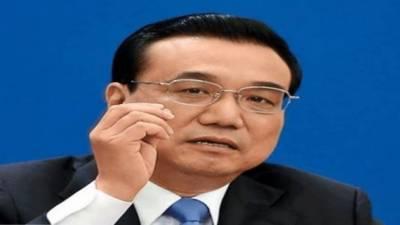 چین کے وزیر اعظم لی کی چیانگ دوسری پانچ سالہ مدت کے لئے وزارت عظمیٰ کے عہدے کیلئےمنتخب