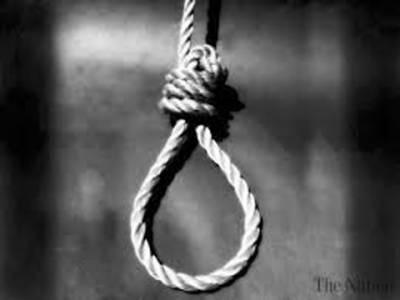 سزائے موت کے احکامات ملنے پر 893 قیدی صدارتی اور عدالتی اپیلوں کے زیر سماعت ہونے کے باعث فیصلوں کے منتظر