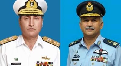 سربراہ پاک بحریہ کی ایئرمارشل مجاہد انور خان کو پاک فضائیہ کی کمانڈ سنبھالنے پر مبارکباد