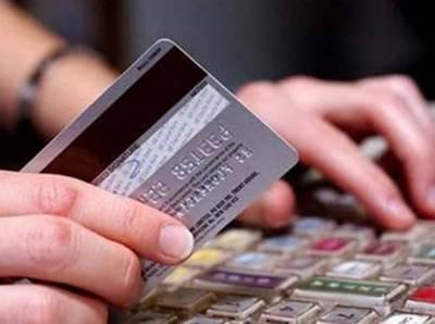 سعودی عرب میں اے ٹی ایم کارڈز کے ذریعے آن لائن شاپنگ کی اجازت دے دی گئی