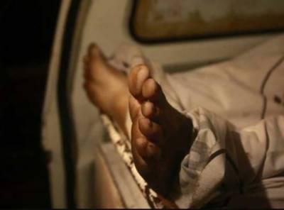 لاہور: گھریلو تنازعے پر بڑے بھائی نے چھوٹے بھائی کا قتل کردیا