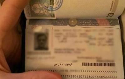 ویزا مدت کے بعد سعودی عرب میں قیام پر50 ہزار ریال جرمانہ،6ماہ قید ہوگا