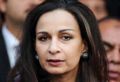 پی پی پی جمہوریت کاعلم بلند رکھے گی,پی ایس ایل فائنل سے کراچی کی رونقیں پھر بحال ہوگئیں:شیری رحمان