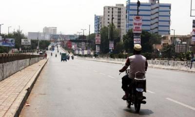 محکمہ موسمیات نے کراچی میں مزید گرمی کی پیشگوئی کردی، پارہ 40ڈگری تک جانے کا امکان