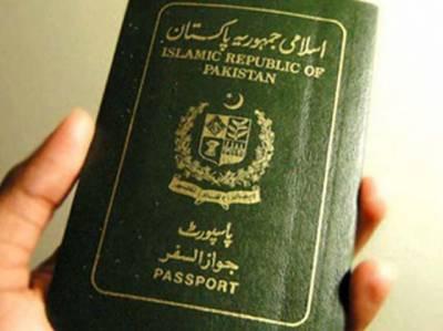 حکومت کا نئے مالی سال سے پاسپورٹ کی فیس میں مجموعی طور پر 1500 روپے سے 2500 روپے اضافے کا فیصلہ