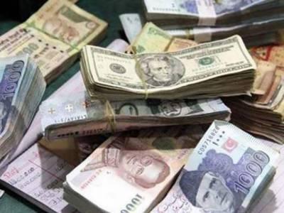 پاکستان کے زرمبادلہ ذخائر کمبوڈیا سے بھی کم ہوجانے کا خدشہ
