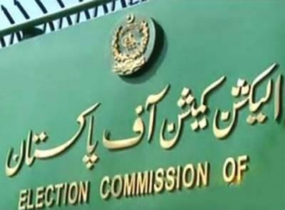 الیکشن کمیشن کا آئندہ انتخابات بھی ماتحت عدلیہ کی زیرنگرانی کرانے کا فیصلہ،تمام ہائیکورٹس کے رجسٹرار کو خطوط ارسال