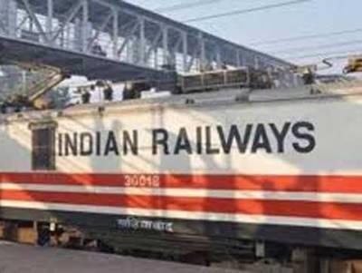 بھارت: ریلوے میں 90 ہزار ملازمتوں کے لیے ڈھائی کروڑ امیدوار،یہ تعداد آسٹریلیا کی کل آبادی سے بھی زائد ہے