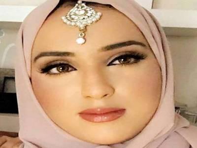 انگلینڈ میں پہلی بار باحجاب مسلم لڑکی مقابلہ حسن میں شامل