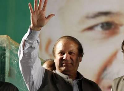 احتساب سب کا ہو گا اورہرصورت ہو گا،ایک دن آئے گا مشرف کو قانون کے کٹہرے میں کھڑا ہونا پڑے گا :سابق وزیراعظم نوازشریف