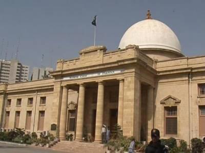 سپریم کورٹ کراچی رجسٹری:عدالت نے سندھ حکومت کو ایک ماہ میں ڈاکٹرزکا نیا سروس اسٹرکچر بنانے،ڈاکٹرزکی ترقی کا عمل مکمل کرنے کا حکم دےدیا
