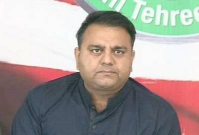 حلقہ بندیاں کرنے والے الیکشن کمیشن کے ارکان کی گرفتاری کامطالبہ کھلی دھمکی ہے:فواد چوہدری