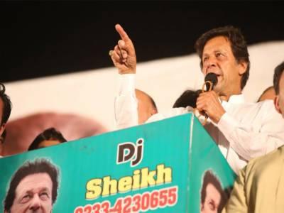 2018 تبدیلی کا سال, آئندہ الیکشن ملک کی تقدیر بدل دیگا: عمران خان