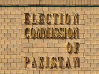 حد بندی پر اعتراضات وصول کرنے کا عمل 24 اپریل تک جاری رہے گی:الیکشن کمیشن