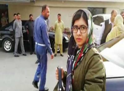 نو بل انعام یافتہ ملالہ یوسفزئی 4 روزہ قیام کے بعد اہلخانہ کے ہمراہ لندن روانہ