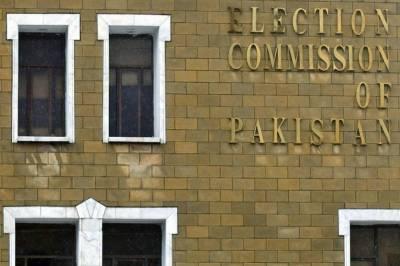 الیکشن کمیشن آف پاکستان میں حلقہ بندیوں کے خلاف اعتراضات کی تعداد 382 ہو گئی