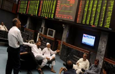 پاکستان اسٹاک ایکسچینج میں تیزی ،100 انڈیکس میں 140پوائنٹس بڑھ گیا
