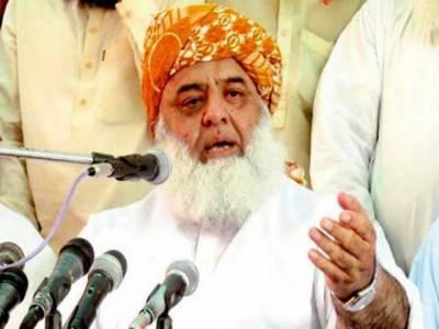 مولانا فضل الرحمان نے کشمیریوں سے اظہار یکجہتی کے لئے یوم جمعہ کو ملک گیر احتجاج کا بھی اعلان کردیا