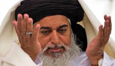 اگر خادم رضوی کو گرفتارکرنے کی کوشش کرتے ہیں تو دھرنے جیسی صورتحال پیدا ہو سکتی ہے:پنجاب حکومت