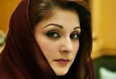 منتخب وزیراعظم کو بے بنیاد،غیر سنجیدہ الزام پر گھر بھیجا گیا نا اہلی فیصلے کی حقیقت دنیا دیکھ رہی ہے:مریم نواز