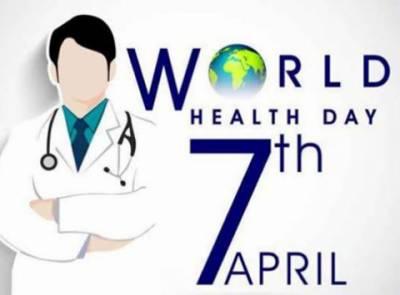 پاکستان سمیت دنیا بھر میں آج صحت کا دن منایا جا رہا ہے