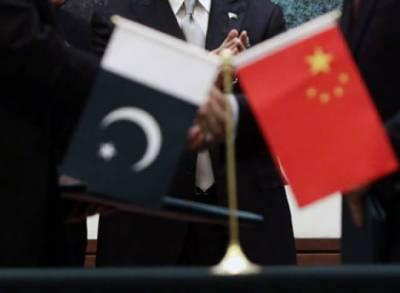 پاکستان اور چین کے درمیان تیل و گیس کے شعبے میں تعاون کی دو مفاہمتی یاداشتوں پر دستخط