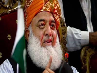 تحریک انصاف نے خیبر پختونخوا کو تباہ کر دیا ، سمندر پار پاکستانیوں کو ووٹ کا حق سازش لگتی ہے: مولانا فضل الرحمان