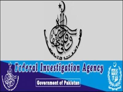 ترکی سے ڈی پورٹ ہوکر آنے والے دس پاکستانیوں کو ایف آئی اے عملہ نے گرفتار کرلیا