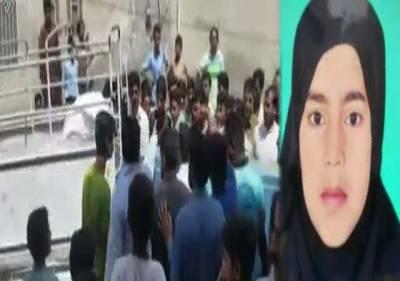 نورفاطمہ سے زیادتی اور قتل کا معاملہ، رپورٹ سپریم کورٹ میں جمع,پنجاب پولیس نے نورفاطمہ کا قتل حادثہ قرار دیدیا