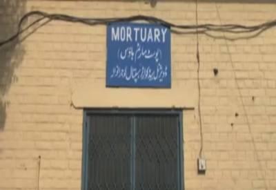 گوجرانوالہ :نوجوان نے بہن اور 100 سالہ دادی کو قتل کردیا,دوسری بہن شدید زخمی، ملزم فرار