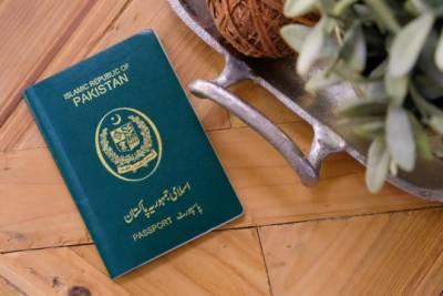گزشتہ پانچ سالوں میں 37 لاکھ 28 ہزار 330 پاکستانی روز گار کیلئے باہر گئے