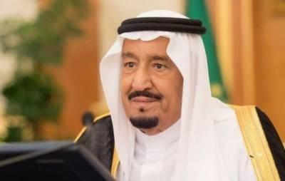 امریکی سفارتخانے کی بیت المقدس منتقلی قبول نہیں:سعودی عرب