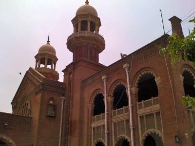 شاہد خاقان عباسی سمیت16 لیگی رہنمائوں کی عدلیہ مخالف تقاریرکی نشریات پر عبوری پابندی عائد