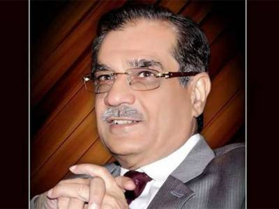 چیف جسٹس نے ججز کی سیکیورٹی بڑھانے کیلئے پنجاب حکومت کی درخواست مسترد کردی