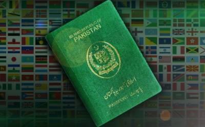 پاکستانی پاسپورٹ دنیا بھر میں دوسرا ناپسندیدہ ترین قرار
