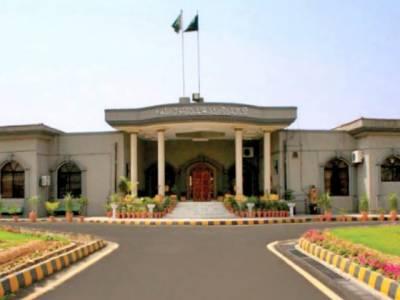 اسلام آباد ہائیکورٹ نے ججز کی رہائش گاہیں واپس لینے کیلئے وزارت ہاوسنگ کا نوٹیفیکیشن معطل کردیا