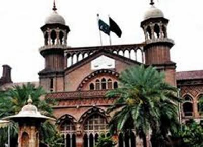 لاہورہائیکورٹ:سرکاری ملازمتوں پر پابندی کے حوالے سے پنجاب حکومت کی اپیل پرالیکشن کمیشن اور وفاقی حکومت کو نوٹس جاری,جواب طلب
