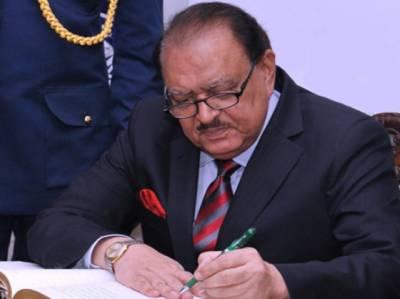صدر نے سپریم کورٹ اور پشاور ہائیکورٹ کے دائرہ کار کو فاٹا تک توسیع دینے کے بل کی توثیق کر دی