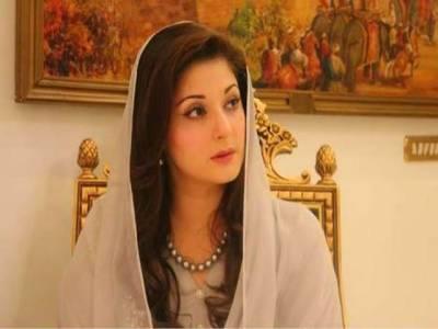 پشتون بھائیوں کو فوری رہا ، جلسے کی اجازت دی جانی چاہی: مریم نواز
