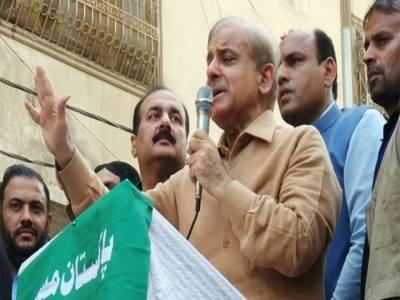 کراچی : بجلی بحران کی ذمہ دار کے الیکٹرک ,عوام موقع دیں کراچی کو نیویارک بنا کر دکھاﺅں گا,شہباز شریف